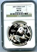 1 oz Silver Panda MS70