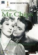 Chips DVD