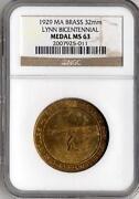 Whitehead Hoag Medal