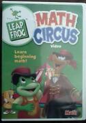 Math DVD