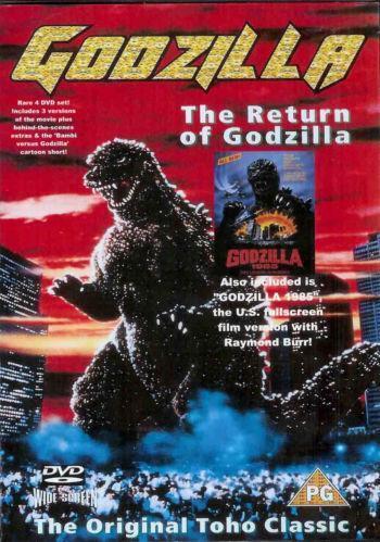 Godzilla 1985 Ebay