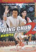 Wing Chun DVD