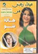 Arab Video