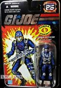 Gi Joe Crotch
