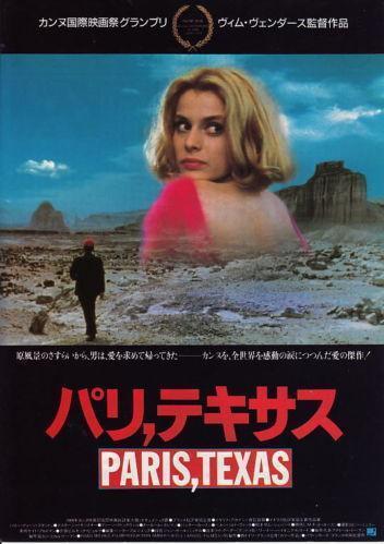 Nastassja Kinski Poster  eBay