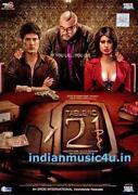 Hindi Bollywood Movie