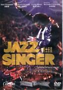 The Jazz Singer DVD Neil Diamond