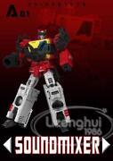 Transformers Record