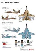 1/72 F-14 Decals