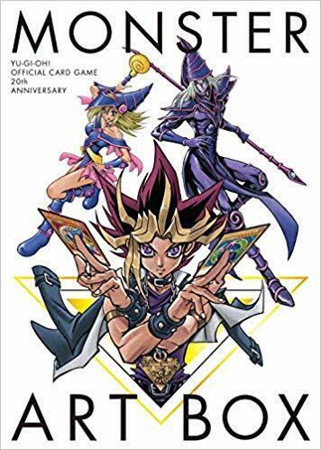 Konami YU-GI-OH! OCG 20th ANNIVERSARY MONSTER ART BOX Kazuki Takahashi