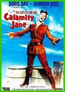 Calamity Jane DVD