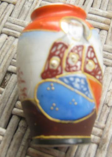 Occupied Japan Small Vase Ebay
