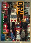Japan Roboter
