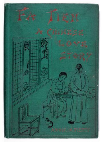 Antique Books | eBay