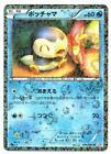 Piplup Pokemon Card