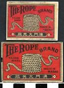 Matchbox Label China