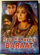 Bollywood DVD