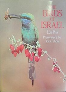The Birds of Israel HARDCOVER Bird Book
