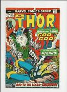 Marvel Super Heroes Thor