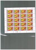 Chinese New Year Stamp