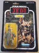 Star Wars Return of The Jedi Figures