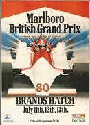 Grand Prix Program