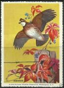 National Wildlife Federation Stamps