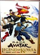 Avatar The Legend of Korra