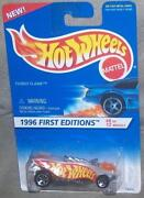 Hot Wheels 1995 First Editions