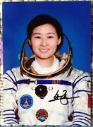 Astronaut Signed