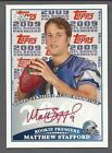 Matt Stafford Rookie Card