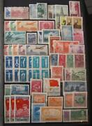 China Stamps Collection