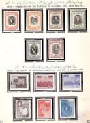 Iran Stamp
