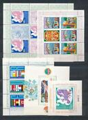 Bulgaria Stamp Lots