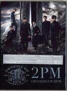 2PM DVD