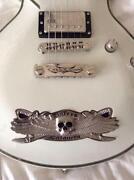 DBZ Guitar