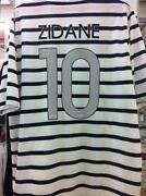 France Shirt