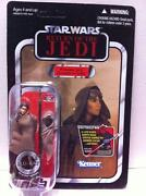 Star Wars Vintage Collection Princess Leia