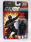 Gi Joe Wave 5