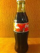 Coca Cola Christmas Bottle