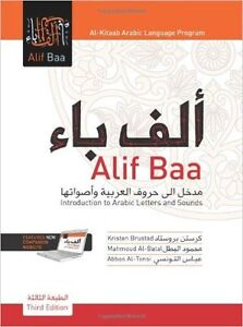 Alif Baa: Intro to Arabic Letters and Sounds by Kristen et all Cambridge Kitchener Area image 1