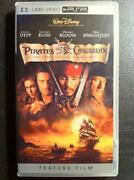 Pirates of The Caribbean UMD