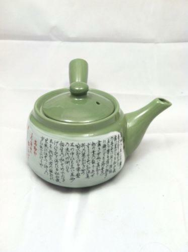 Japanese green tea pot ebay Green tea pot set