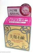 Japan Soap
