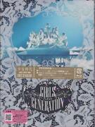SNSD First Japan Tour