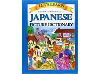 Japanese Picture Dictoinary