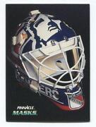 Pinnacle Mask