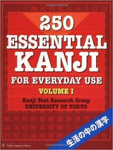 """Japanese textbook """"250 Essential Kanji for Everyday Use"""""""