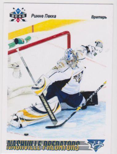 487e1b7717d72 Finland Hockey