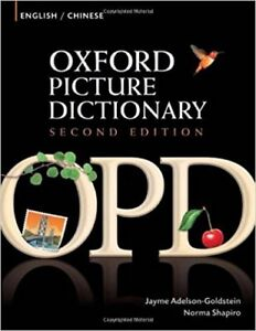 Oxford Picture Dictionary (Chinese/Mandarin-English)